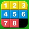 デジタルブロックパズル - iPadアプリ