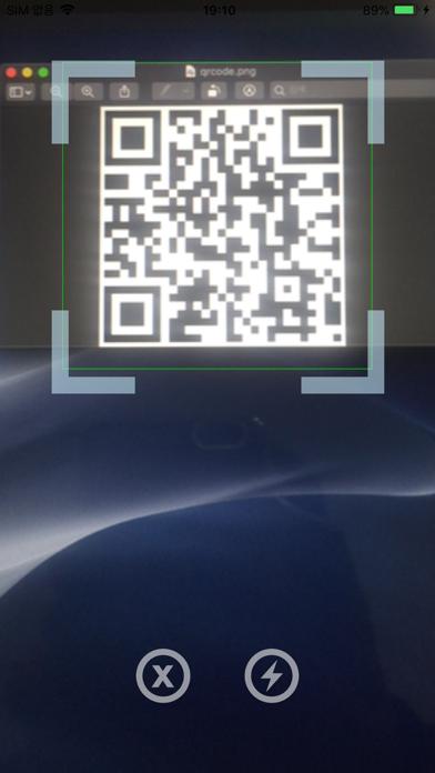 QR code Generator: QROX+ Screenshots
