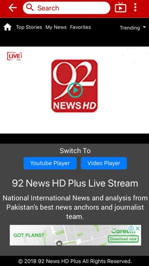92 News HD Plus On The App Store