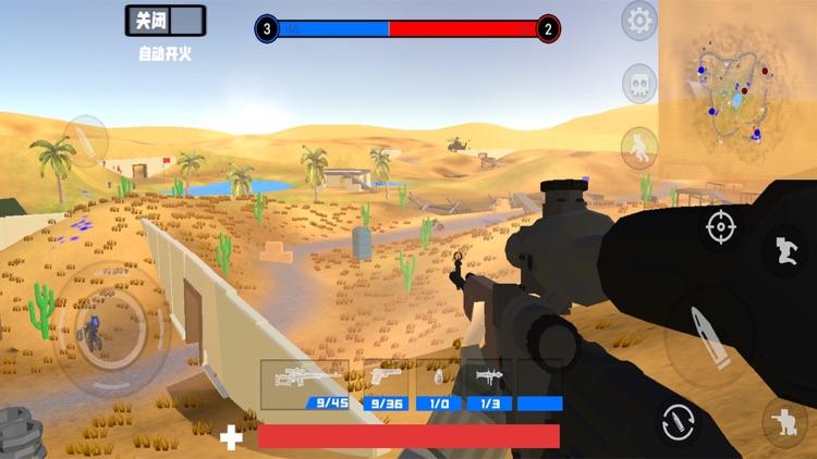 Glory of Soldier screenshot-7