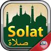 Solat Malaysia 2019