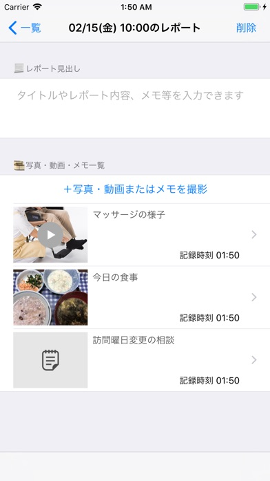 Screenshot for KAIGOO in Portugal App Store