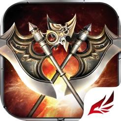 War of Lords-3D Warfare