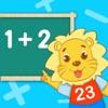 2Kids学数学 - 快乐数学轻松早教