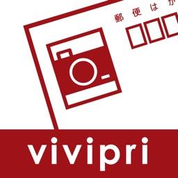 年賀状・ポストカード作成アプリ vivipri ビビプリ