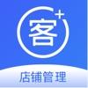 智讯开店宝-库存会员管理店铺收银系统