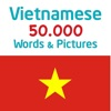 Vietnamese 50.000