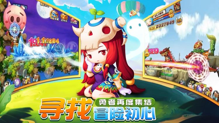 绝战冒险岛-荒野口袋冒险游戏 screenshot-3