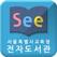 See: 서울시교육청 전자도서관 for iPad