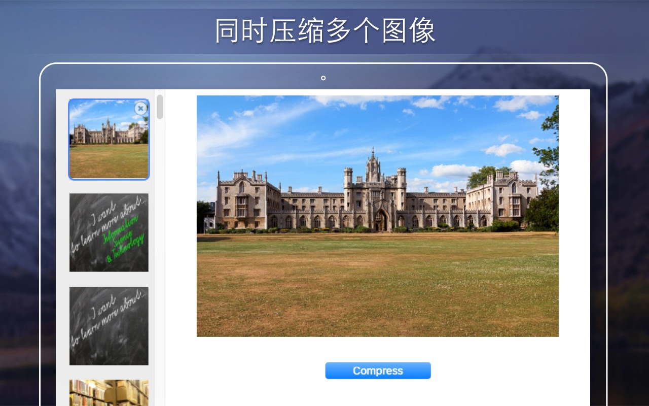 Photo Size Changer 1.1.1 Mac 破解版 缩放您的高质量图片-麦氪搜(iMacso.com)