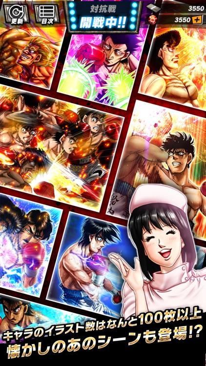 はじめの一歩 FIGHTING SOULS screenshot-5