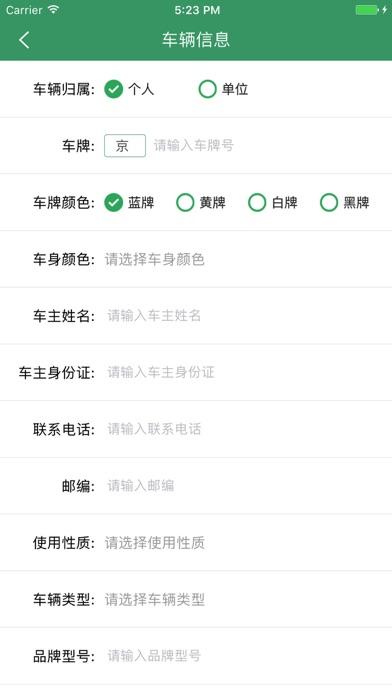 华新凯业 app image