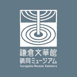 速報 野球 ux 高校 県 新潟