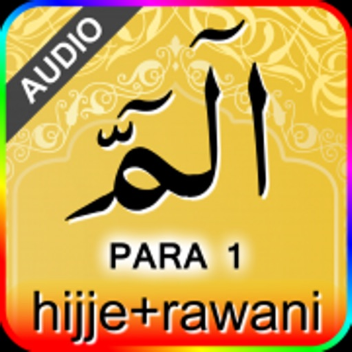PARA 1 with hijje+rawa (sound)