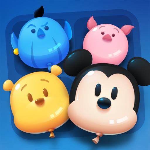 Disney Pop Town!