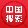 中国搜索-新华社旗下新闻资讯搜索平台
