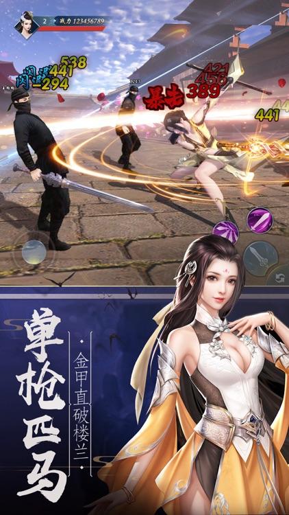 赤影剑豪 - 仗剑江湖剑侠修仙游戏! screenshot-4