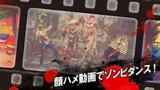 ZombieMe - ゾンビミーのおすすめ画像1