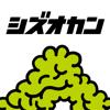 Shizuoka Daiichi Television Corporation - Daiichi-TVアプリ シズオカン アートワーク