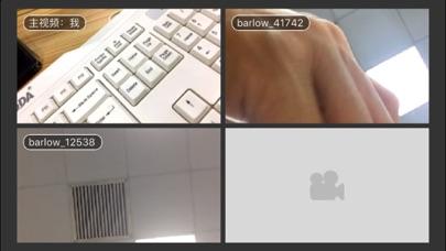 Screenshot for 阳光学习网一对一辅导 in Argentina App Store