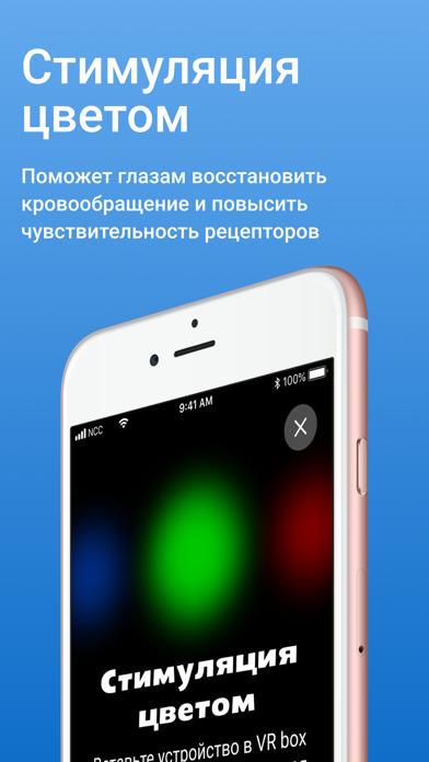 https://is1-ssl.mzstatic.com/image/thumb/Purple124/v4/f3/3e/6b/f33e6ba4-abc6-f696-7228-bf447c37e6e7/0ed74d91-77d1-4818-ad71-cb06a698a1b3_2_ios.png/392x696bb.png