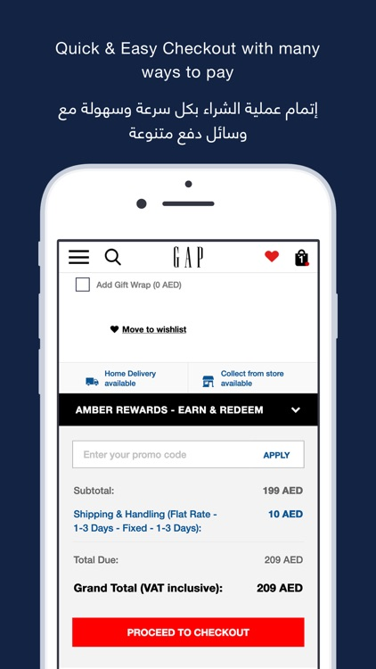 Gap UAE KW Online Shopping جاب screenshot-3