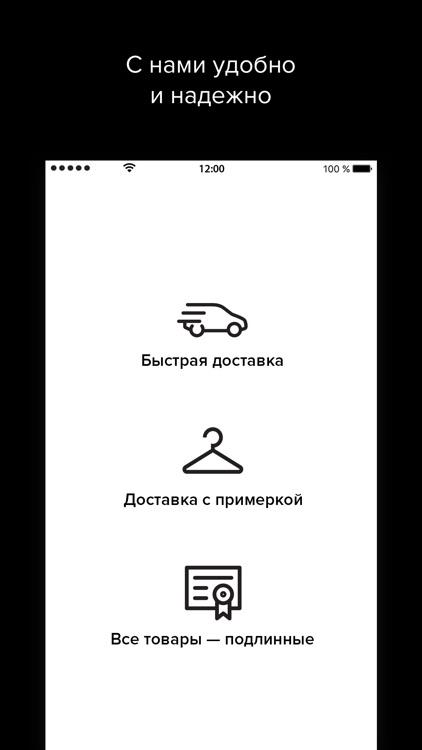 Lamoda: удобный онлайн-шопинг! screenshot-8