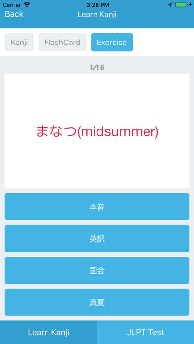 Learn Kanji - App - iOS me