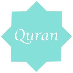 The Noble Quran app