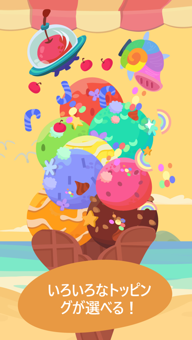 Dr. Pandaのアイスクリームトラック2のおすすめ画像3