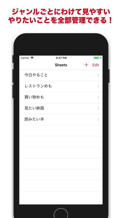 ハンディToDo シンプルチェックリストのメモ帳アプリのスクリーンショット3
