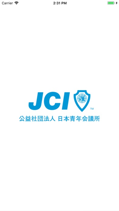 Screenshot for JCI 公益社団法人日本青年会議所メンバーアプリ in Singapore App Store