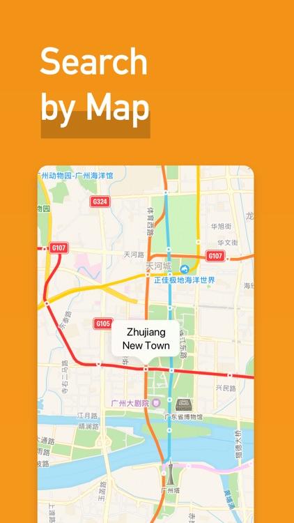 MetroMan Guangzhou screenshot-5