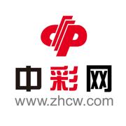 中彩网-双色球彩民3D七乐彩彩民必备软件