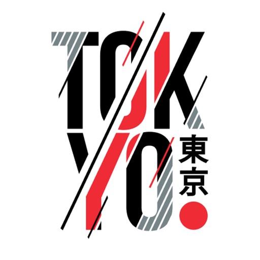 Tokyo | Советская Гавань