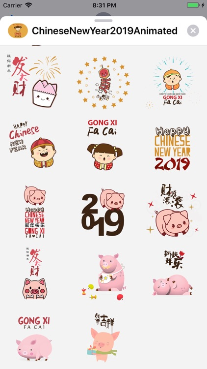 Chinese New Year 2019 新年快乐 screenshot-3