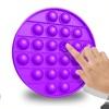 AntiStress Kit | Fidget Cubes - iPhoneアプリ
