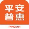 平安普惠-大额贷款借钱金融平台