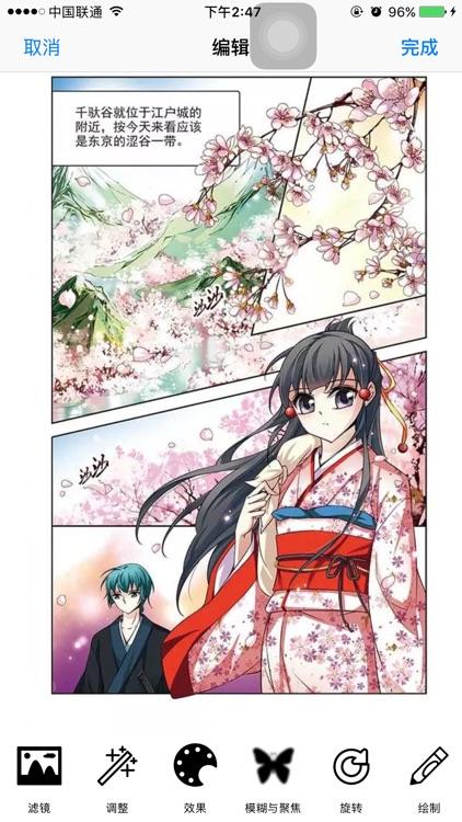 樱花动漫·嘀哩嘀哩风车动漫社区 screenshot-4