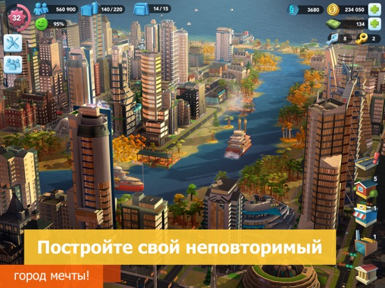 SimCity BuildIt на iPad