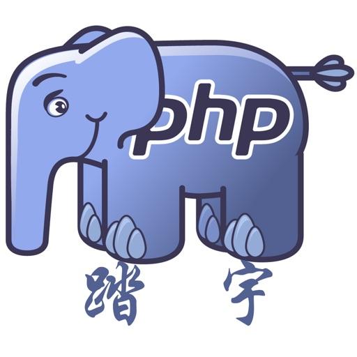 php - programming language