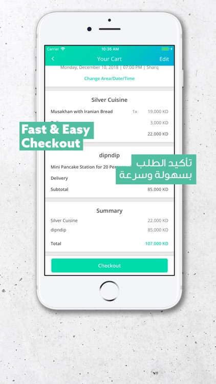 Bilbayt - Food Ordering & More screenshot-3