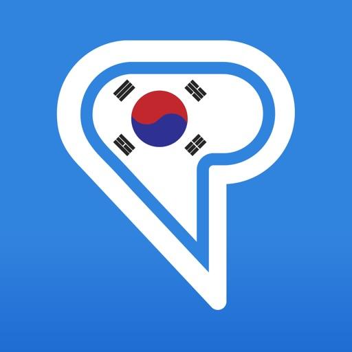 Learn Korean. Korean Lessons