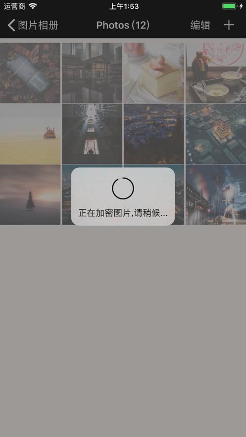 指纹相册 - 隐私照片视频锁加密保险箱 App 截图