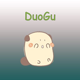 DuoGu