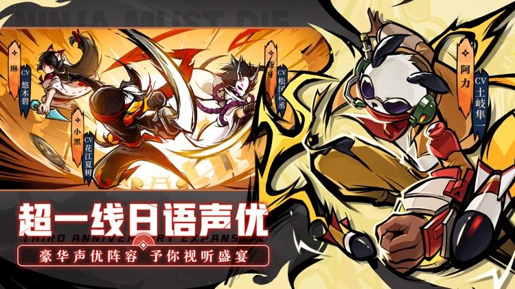 忍者必须死3 screenshot-4