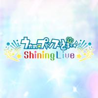 KLab Inc. - うたのプリンスさまっ Shining Live artwork