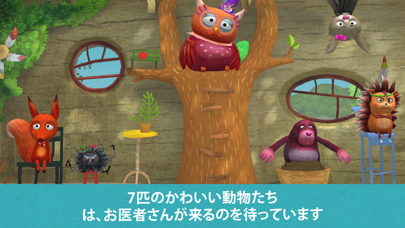 Little Fox Animal Doctor 3Dのおすすめ画像4