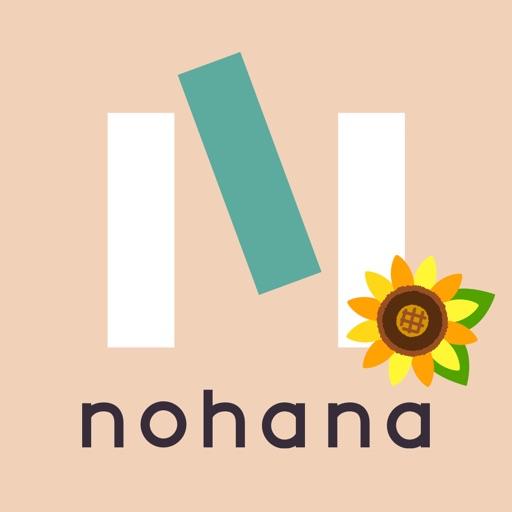 ノハナ フォトブック印刷、成長記録、写真アルバム|nohana