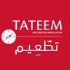 Tateem UAE